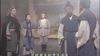 TVB武侠剧:郑伊健罗嘉良周慧敏《中神通王重阳》8
