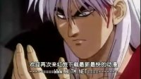 暗黑破坏神 01