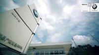 企业文化系列之广告宣传片《MZ BMW 2013 》