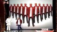小品—陈小二乘以二—陈佩斯、朱时茂—北京电视台2008春晚