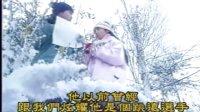 第Ⅱ輯 01 雪夜叉伝説殺人事件(前编)-电视剧