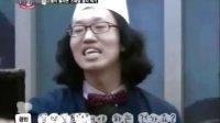 [KissHolic中字]100511_KBS_JOY_Idol_League.E02{U-Kiss