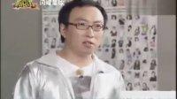 090714 现在是花美男时代 SHINee 韩语中字