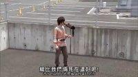 假面騎士OOO - 01