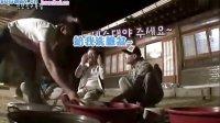 SJ 【宝蓝殿堂】100509家族诞生2希澈剪辑