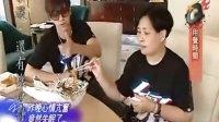 2010.05.10 娱乐百分百 罗志祥舞法舞天演唱会全纪录