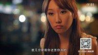 嘻哈四重奏04:台北一日游