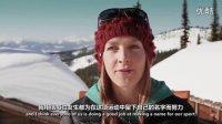 [超清中英字幕]Burton滑雪系列视频 女子滑雪 [SNOWBOARDING]