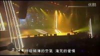 淹死的爱情 亚洲流行音乐节现场版