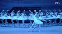 莫大芭蕾:天鹅湖(上) Alexandrova,Skvortsov 2011.06.19