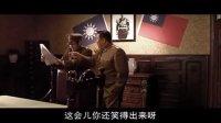 《黎明之前》刘新杰剪辑版第3集