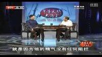 《中医文化与养生》1.传统文化与中医