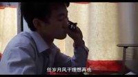 翻拍筷子兄弟 唯美《老男孩》MV,感人剧情加乐队倾情演绎