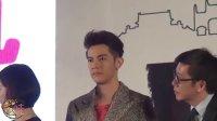 【转载】20131109 电影《我的男男男男朋友》全球首映礼 汪东城