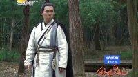 倾世皇妃 02集 湖南卫视版