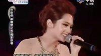 义起守住欢乐2012跨年晚会-杨丞琳