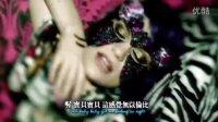 【猴姆独家】炫!Jessie J爆赞新单Domino《多米诺骨牌》中英字幕版mv大首播!