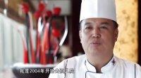 Modern TV 幸福料理:韩国石锅拌饭