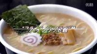 一个方便面广告也让日本人整得如此搞笑