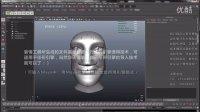 UNREAL3 虚幻3 UDK 的表情捕捉数据应用,快速高质量表情技术应用(动作捕捉,表情动画)
