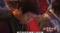 《养生堂》 20120105 幸福生活睡当先(3)