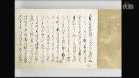 10min.ボックス 日本史 「摂関政治と国風の文化 ~平安時代~」2011.10.20