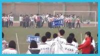 崇庆中学高14级8班四十届运动会记录