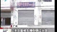 小悦悦遗体火化1...拍摄:黄富昌 制作: 黄富昌