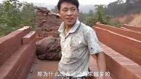 原创:湖南私营砖瓦厂调查