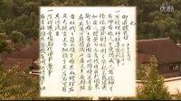 10min.ボックス日本史 「武士の台頭と鎌倉幕府」 2011.10.27