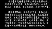绿叶义工帮助小悦悦...拍摄:黄富昌 制作: 黄富昌
