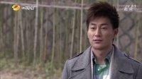 千山暮雪 09集 湖南卫视版
