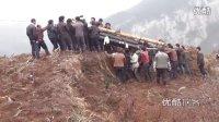 【拍客】高龄93岁的老爷爷大年三十夜去世,村民团结抬上山顶安葬