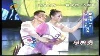 中国达人秀---(宁夏电视台--(翟孝伟)马丽-。2012。8。10---正大光明