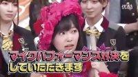 [字幕]120501 火曜曲! ep02 AKB48