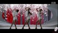 Girls' Generation(少女时代) - Chocolate Love 中字