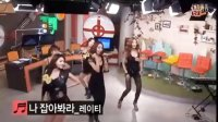 Lay-T-娱乐节目_NK