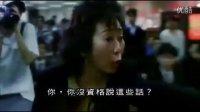 古惑仔5之龙争虎斗 (粤语) 郑伊健