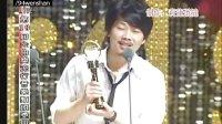 2008第19届流行音乐金曲奖颁奖典礼最佳作词方文山-青花瓷