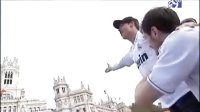 皇马32冠系列:庆典的震撼宣传片