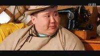 蒙古国雅马哈(YAMAHA)摩托广告 贼搞笑