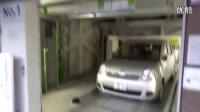 夹缝中求生存 日本全自动立体停车楼