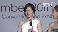 2012MNET亚洲音乐盛典韩佳人清新亮相红毯秀