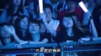 【SFC羅志祥家的可樂】羅志祥05-12年LIVE演唱會大合集