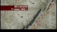 伟大的卫国战争 第二季 第二集:塞瓦斯托波尔保卫战