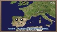 《什么是英国,英格兰和大不列颠》