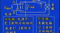 02 电工基础知识教学视频_李丽英