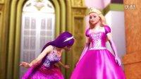 芭比之歌星公主先睹为快