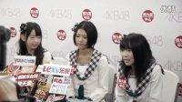 120728 AKB48廣州專門店發佈記者招待會採訪 (HKT48)
