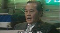 新扎师兄1988-03